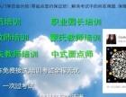 北京市幼儿园保育员报名要求培训考试地点学习内容推荐