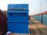 除尘环保设备单机除尘器