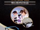 牡丹江手机眼镜代理授权加盟中心,产品详细介绍