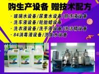 全套车用尿素生产设备,生产设备厂家,整套设备多少钱?