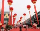 新型支架空飘气球 爆破氢气球 空飘气球 双层落地球等设备租赁