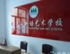 久山日语专业培训中心,零基础培训---教育局甲级院校