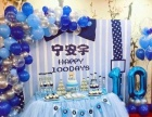 信泽气球装饰,宝宝宴甜品台气球装饰,开业气球装饰,地爆球