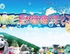 衡水 香港3天2晚海洋乐园+迪士尼乐园游880元