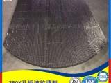 316L不锈钢350Y孔板波纹填料350Y聚结板波纹填料