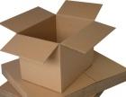 济南纸箱厂批发各类发货箱打包箱