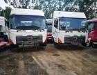 楚雄出售各种货车卡车驾驶室总成,发动机等