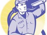 山东泰安繁荣大街 拆除安装 随时愿为您服务