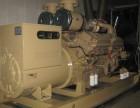 广州开发区发电机回收,开发区旧柴油发电机回收厂家