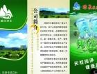 河津市天露水厂加盟 其他 投资金额 50万元以上