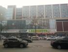 唐山商标专利服务站