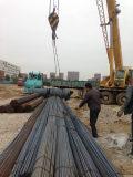 唐钢钢材一吨多少钱 今日钢材最新报价 2017年钢材价格