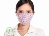 霾立净正品pm2.5防雾霾防护口罩 秋冬季防尘保暖活性炭立体口罩