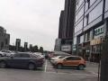 【繁华热闹的商圈】【无转让费,清河公交站先到先得】