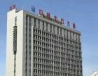 中核商务酒店 写字间 30-100平米出租