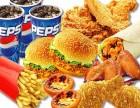 乐堡贝汉堡炸鸡饮品加盟费多少钱,赔钱吗