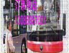 乘坐-西安到南京的客车(汽车票哪里买?多少钱?(优惠吗/