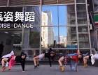 没有舞蹈基础可以学舞蹈?哪里有专业零基础舞蹈培训班