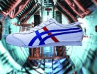 JAZZTIGER(爵仕虎)亚瑟仕国际品牌鞋服招商加盟