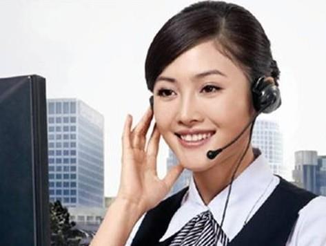 欢迎进入~!虎丘区澳柯玛空调(澳柯玛各中心售后服务总部电话