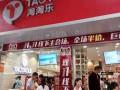10元店十大品牌 淘淘乐9.9元饰品店精品店加盟