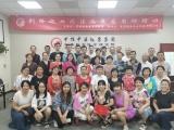 9月北京趙建新培元組合針療法培訓班