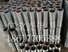 河北渠成生产厂家 可定制各种型号声测管,钢花管