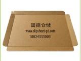 工厂直销优质纸滑板 纸滑托盘进出口免商检免熏蒸