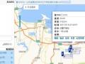 GPS、北斗卫星监控