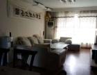 碧海花园碧海花园碧水 3室2厅200平米 精装修 半年付