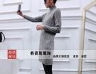 相约四季精品女装尾货专业经营一二线女装品牌深圳格蕾