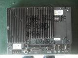 新泻注塑机EPC710,EPC720,EPC730主机维修