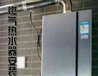 专业清洗油烟机及维修各种燃气热水器灶具洗衣机换窗纱