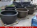 1.1米青瓦台浴缸 日式黑色釉陶瓷泡澡大缸 温泉家用洗浴大缸