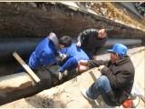 北京天津热力公司保温管道电热熔套生产厂家