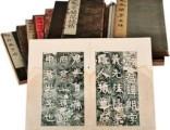 徐汇区画册回收 搬家旧书上门回收清理