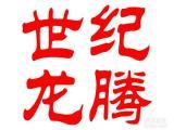 佛山桂城商务学公 商务文秘 文员培训