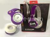 厂家直销 NP 头戴式耳机 手机耳机电脑耳机 批发