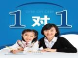 鄭州高三數學寒假輔導班家教