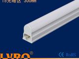 T5LED日光灯0.3米 4w 一体化无暗区灯管 中山厂家生产