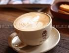 非洲咖啡加盟怎么样/加盟费用是多少/加盟电话是多少