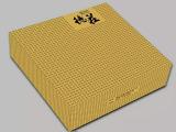 银川雅洁纸业优质永宁盒抽纸批发生产供应-永宁盒抽纸批发