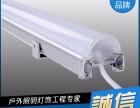 山西晋城LED全彩外控数码管口碑良好 发光效率高-灵创照明