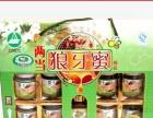 诚招合作伙伴 纯绿色天然保健食品狼牙蜂