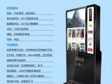 深圳嘉科科技景区自助取票机及景区自助取票软件平台