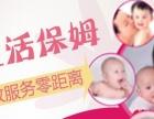 【温馨家政】月嫂,育婴师,育儿师,外派保姆,保洁