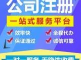 武汉黄陂申请合伙企业 申请有限公司流程