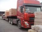惠州到漳州物流专线--盛通货运专线时效保障 上门提货