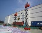 江门12米高空电动升降机出租,江海剪叉升降机出租