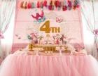 宝宝周岁百天生日布置字母套餐儿童生日派对铝膜气球